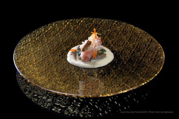 Πιάτο του Noble Gourmet Restaurant