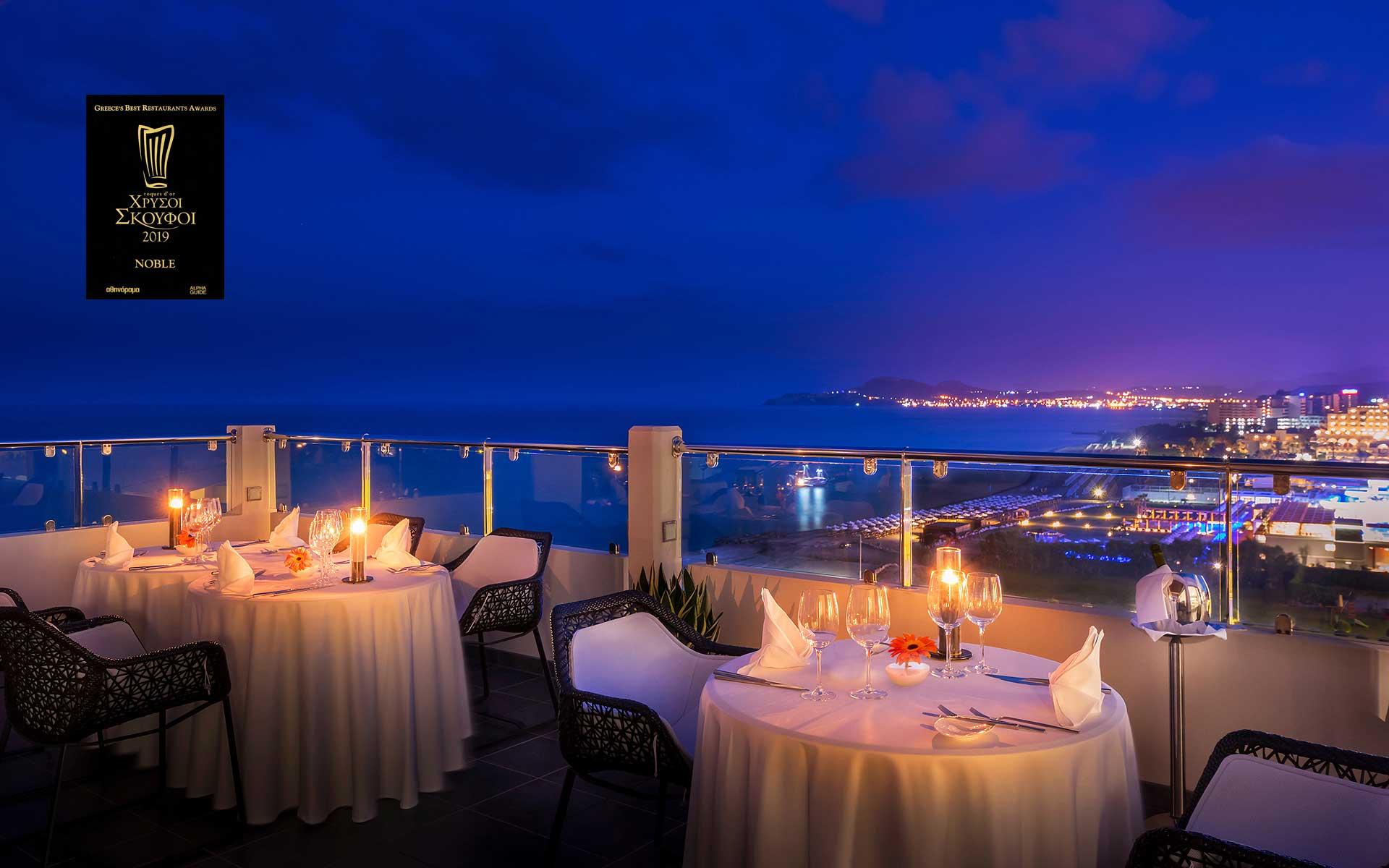 Noble_Gourmet_Restaurant_ELYSIUM_RHODES_AWARD_CAROUSEL