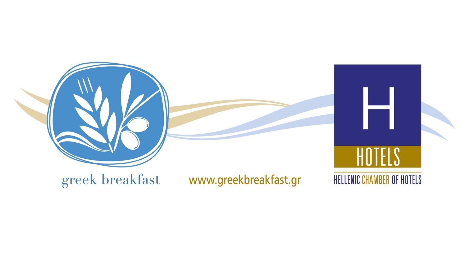 greek-breakfast-logo-huge