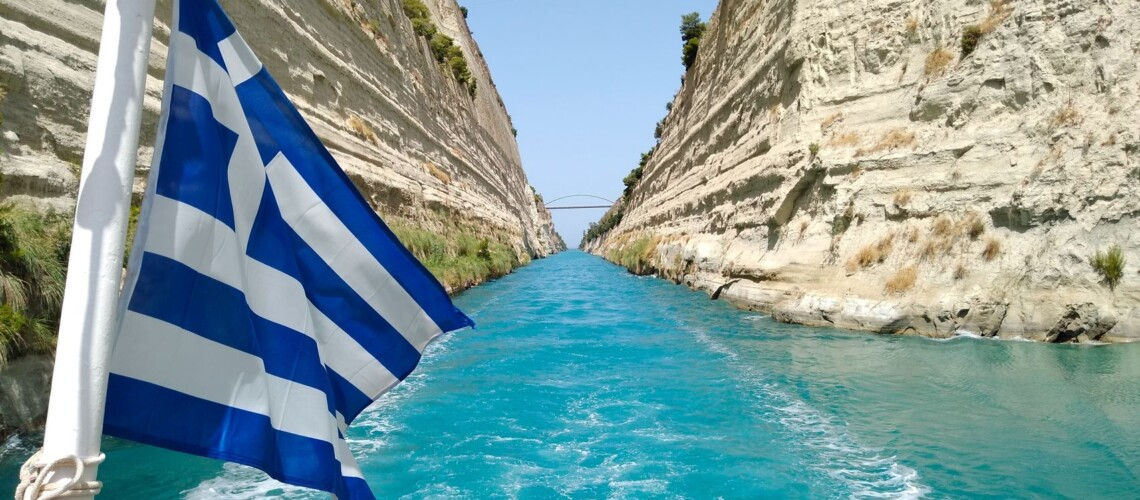 _corinth canal _resized