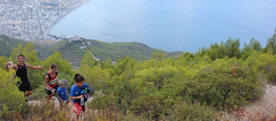 _trekking img_2616_resized